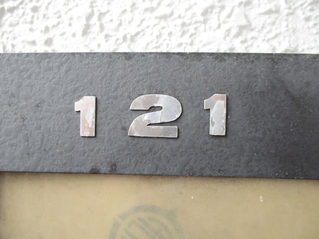 お部屋番号