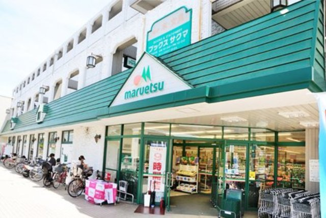 ヴィラコート高松[周辺施設]スーパー