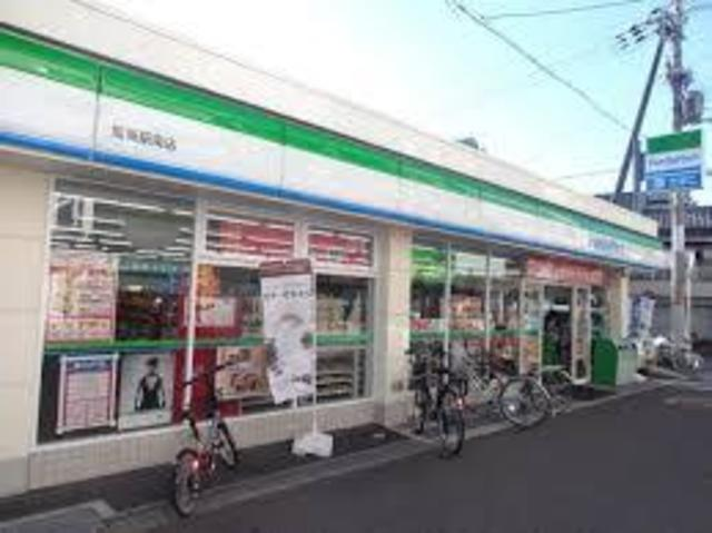 ファミリーマート加美駅南店