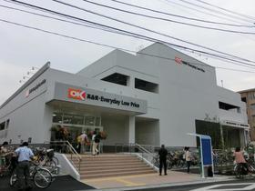 オーケーディスカウントスーパーマーケット板橋大原