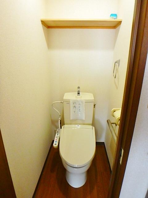 ルナエトワール府中トイレ