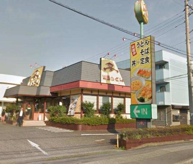 シェルスロープ[周辺施設]飲食店