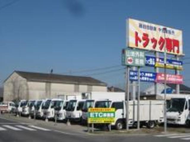 藤田自動車