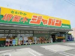 ジャパン堺菱木店
