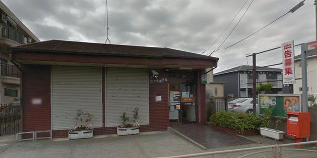 グリシーヌアイン[周辺施設]郵便局
