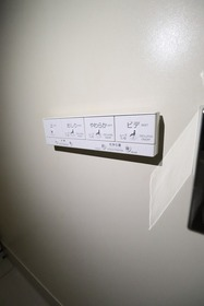 https://image.rentersnet.jp/54cd8afe-41b8-4250-9ae3-d15e5c89641a_property_picture_1992_large.jpg_cap_トイレ