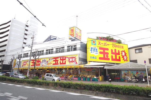 スーパー玉出京橋店