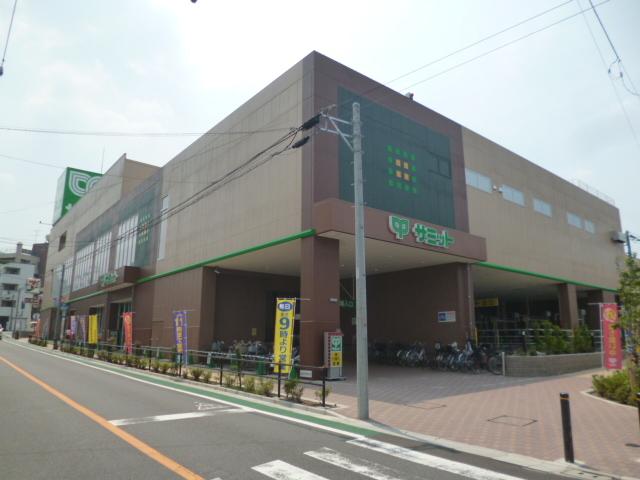 Gran Soleil[周辺施設]スーパー