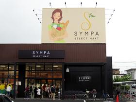 SYMPA栄町店