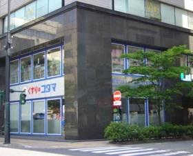 https://image.rentersnet.jp/55581eda30c0a4831f9904d568965b06_property_picture_2418_large.jpg_cap_クスリのコダマ万代店