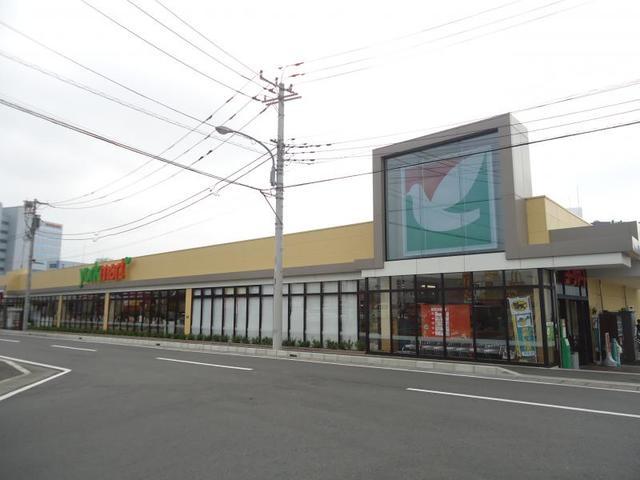 アイルヴィラ[周辺施設]スーパー