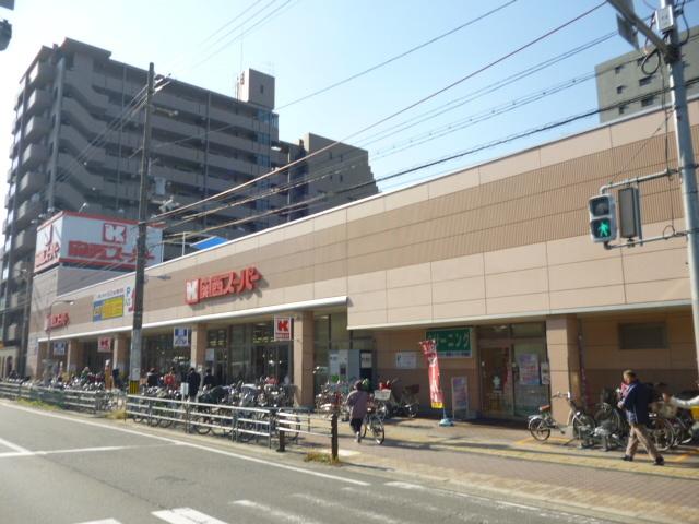 関西スーパー今福店