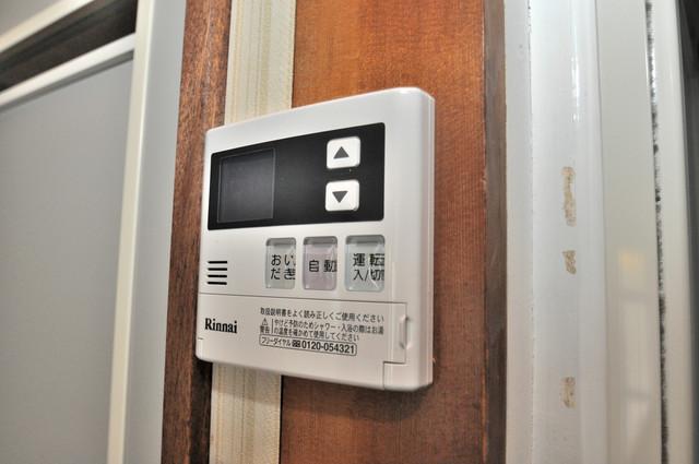 大蓮東5-5-12 貸家 給湯リモコン付。温度調整は指1本、いつでもお好みの温度です。