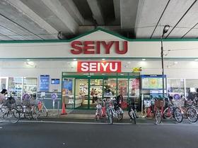 西友中村橋駅