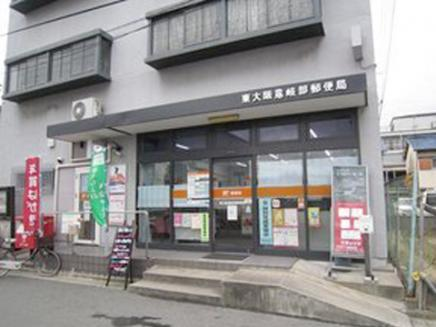 アバンティ八戸ノ里 東大阪意岐部郵便局