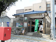レオパレススズラン 東大阪衣摺郵便局