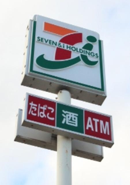 セブンイレブン仙台八乙女2丁目店