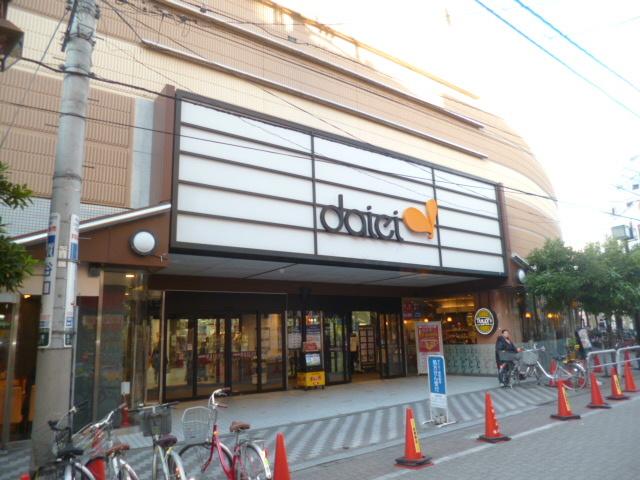 地下鉄成増駅 徒歩11分[周辺施設]スーパー