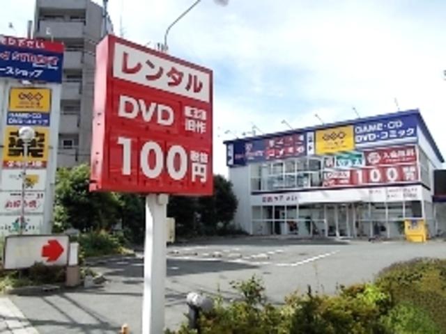 ゲオ大阪加島店
