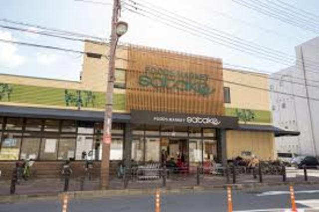 Foods Market SATAKE千里丘駅前店