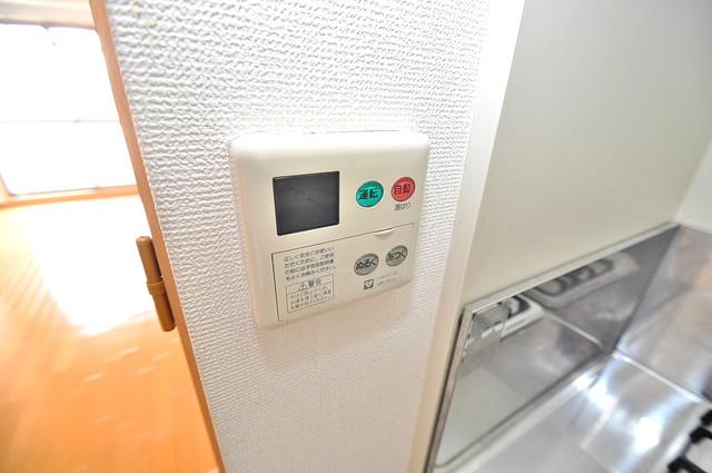 ロータリーマンション長田東 給湯リモコン付。温度調整は指1本、いつでもお好みの温度です。