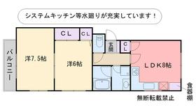 ウエスト室見2階Fの間取り画像