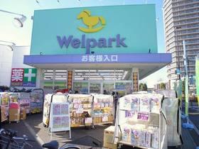ウェルパーク 練馬春日町駅前店