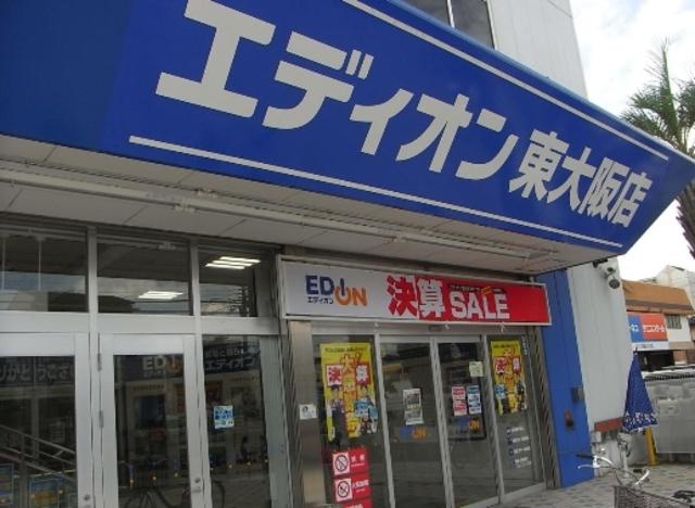 ハイツ笹 エディオン東大阪店
