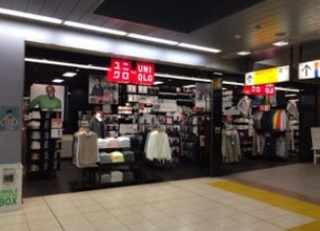 Armonia 千[周辺施設]ショッピングセンター