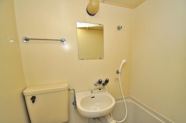 大宝菱屋西CTスクエア 小さいですが洗面台ありますよ