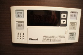 https://image.rentersnet.jp/57db774f-125d-4744-958f-d7ef17741e1b_property_picture_961_large.jpg_cap_追い焚き機能付きです。