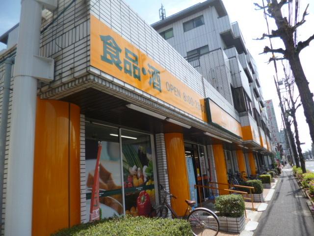 雅ハイム平和台[周辺施設]スーパー