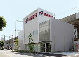 ファーストアベニール 南都銀行永和支店