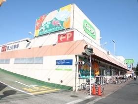 コープみらい日野駅前店