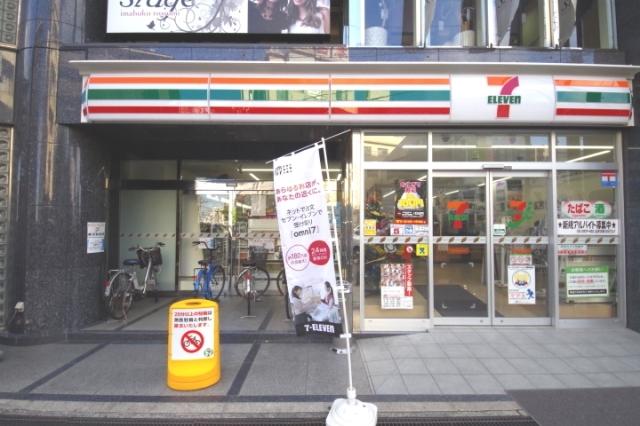 セブンイレブン大阪今福鶴見駅前店