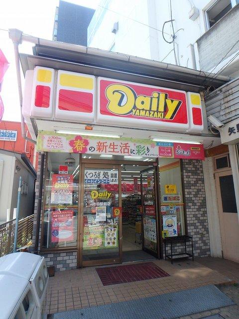 デイリーヤマザキ 満寿美町店