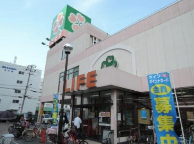 ライフ八尾竹渕店
