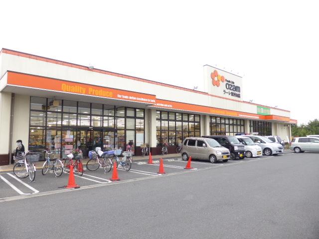 Lパレス立川[周辺施設]スーパー