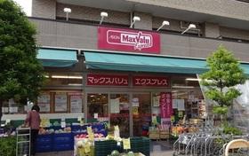 マックスバリュエクスプレス横浜吉野町店