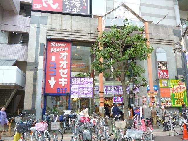 Seasons Minami-Karasuyama[周辺施設]スーパー
