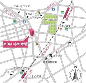 MDM柿の木坂