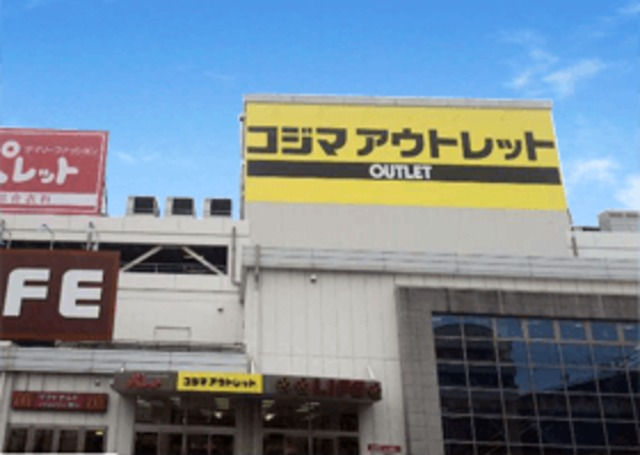 コジマアウトレット堺店