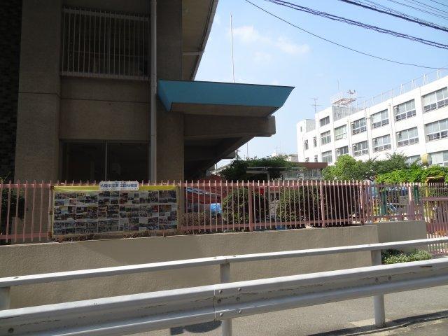 大阪市立貫江田幼稚園