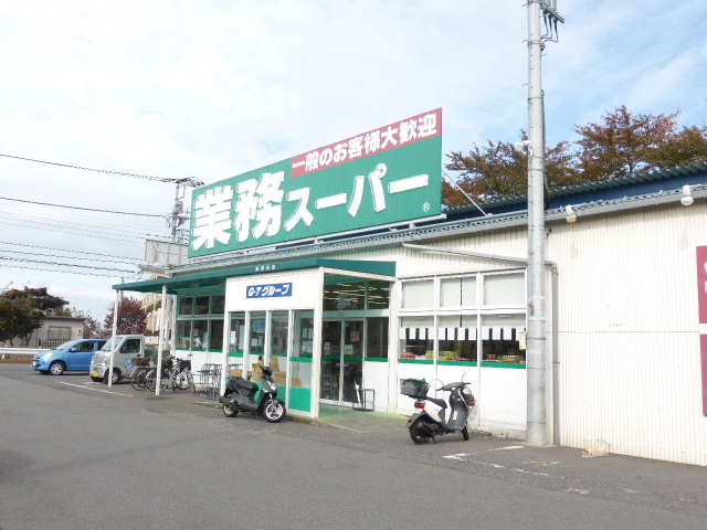 サンライズマンション青葉町[周辺施設]スーパー