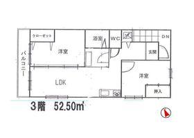 弘和ビル3階Fの間取り画像