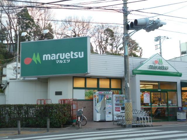 パラッツオ赤塚[周辺施設]スーパー