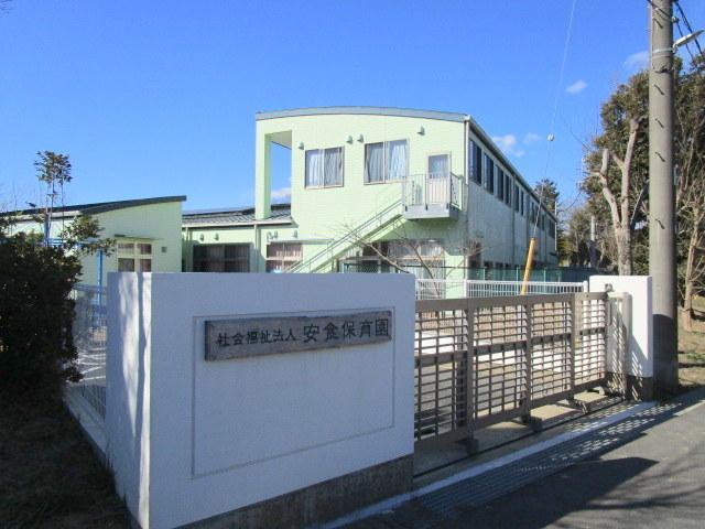 安食台ヘーベルハウス[周辺施設]幼稚園・保育園