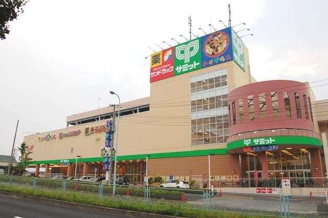 セントヴィラ柚木[周辺施設]スーパー