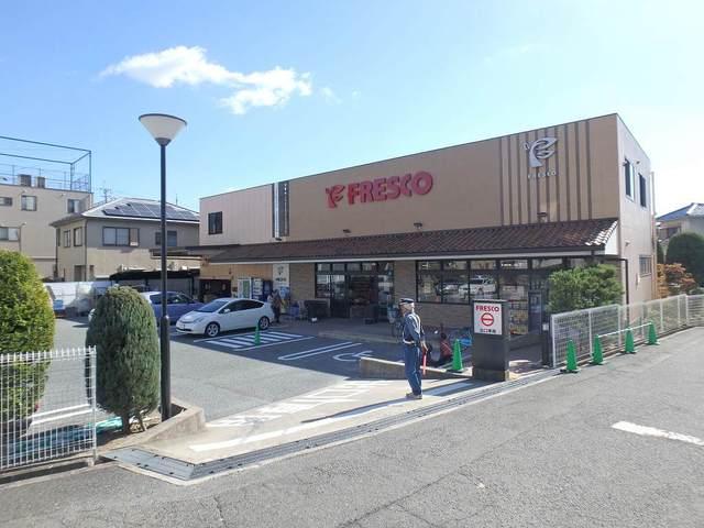 フレスコ熊野店
