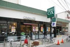 OdakyuOX三鷹台店